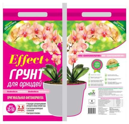 Грунт для орхидей Effect+, Maxi 35-50 мм, 2,5 л