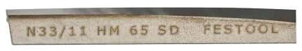 Нож для электрорубанка FESTOOL HW 65 488503