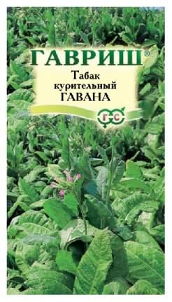 Семена Табак курительный Гавана, 0,01 г Гавриш