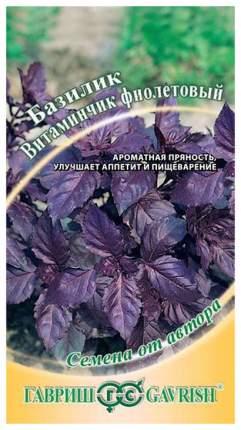 Семена Базилик Витаминчик фиолетовый, 0,3 г Гавриш