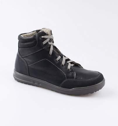 Ботинки Котофей 752115-32 для мальчиков р.41
