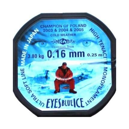 Леска монофильная Mikado Eyes Blue Ice 25 м голубая 0,16 мм