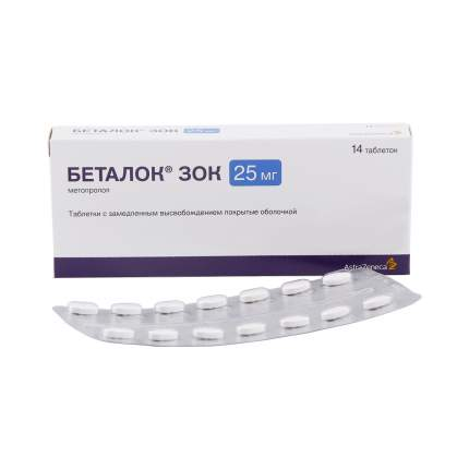 Беталок ЗОК таблетки 25 мг 14 шт.