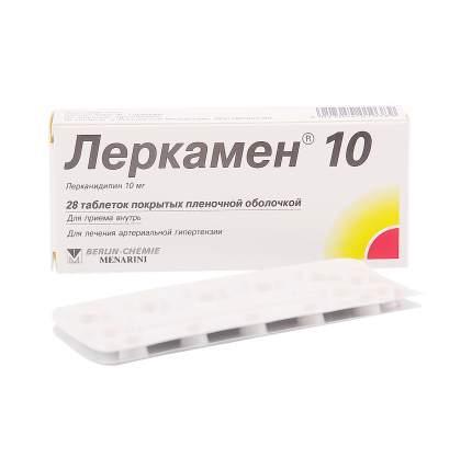 Леркамен 10 таблетки 10 мг 28 шт.