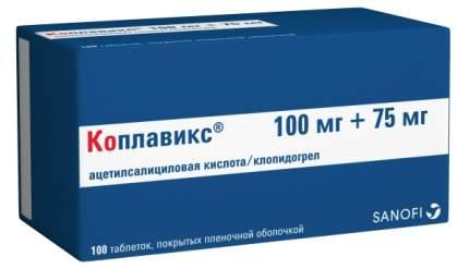 Коплавикс таблетки 100 шт.