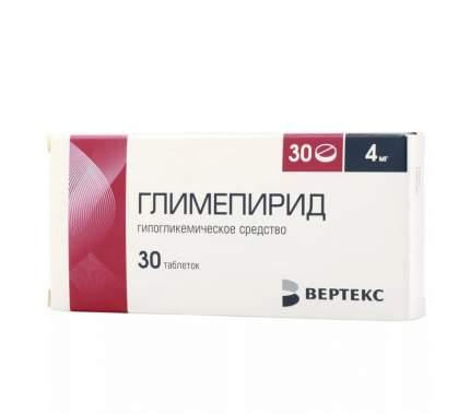 Глимепирид таблетки 4 мг 30 шт. Вертекс