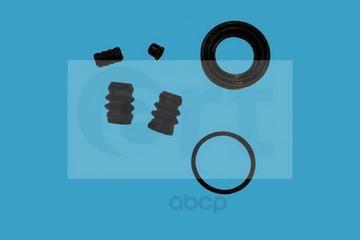 Ремкомплект тормозного суппорта ERT для Nissan Pathfinder (r51) 2.5 dci/4.0 4wd 05- 401012