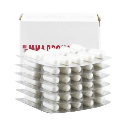 Милдронат капсулы 500 мг 60 шт.