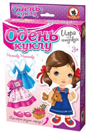Настольная игра Русский стиль Одень куклу. Малышка Машенька 03174