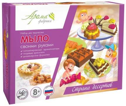 Набор Развивашки Мыло своими руками Страна десертов С0103