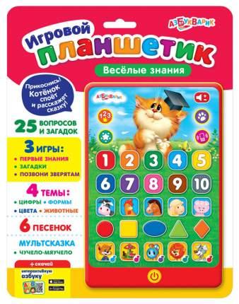 Азбукварик Игровой планшетик веселые знания Азбукварик 468-0-019-28151-3