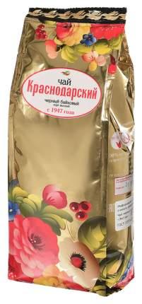 Чай Краснодарский экстра черный классический 200 г