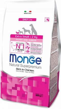 Сухой корм для щенков Monge Extra Small Puppy&Junior, миниатюрных пород, курица, 0,8кг