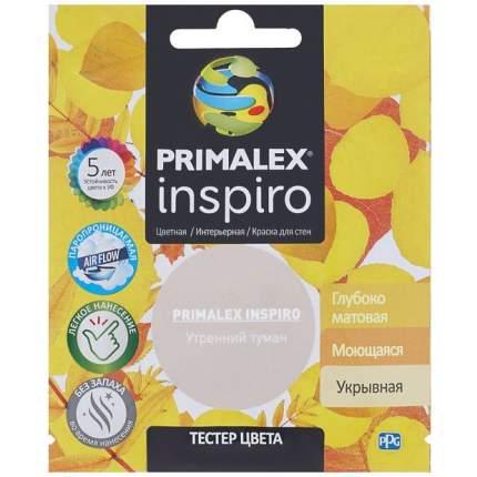 Краска для внутренних работ Primalex Inspiro Тестер 40мл Утрен. туман, PMX-I1