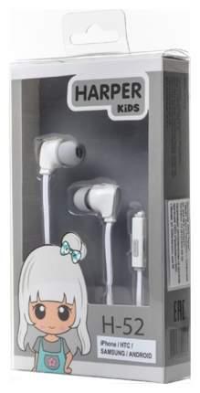 Наушники Harper Kids H-52 White