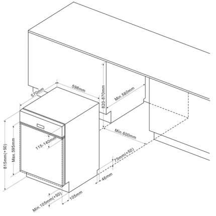 Встраиваемая посудомоечная машина 60 см Hansa ZIM6377EV