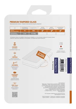 Защитное стекло InterStep для Samsung Galaxy Tab A 7.0