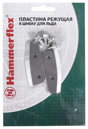Ножи и пластины для шнека Hammer Flex 210-908 120422