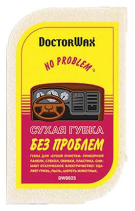 "Губка автомобильная Doctor Wax ""Без проблем"" (DW8625)"