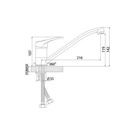 Смеситель для кухонной мойки Rossinka Silvermix B35-21U хром