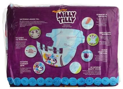 Подгузники Milly TillyJunior 5 (11-25 кг), 30 шт.