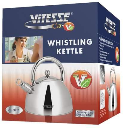 Чайник для плиты Vitesse VS-7802 2.5 л