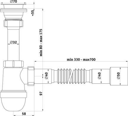 Сифон для кухонной мойки АНИ пласт С0115