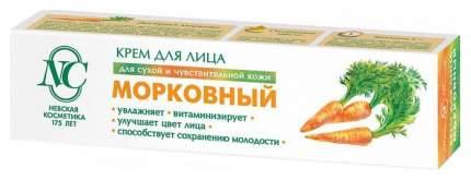 Крем для лица Невская Косметика Морковный 40 мл