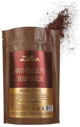 Скраб для тела Zeitun Кофе по-арабски Антицеллюлитный 200 г
