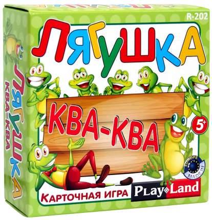 Семейная настольная игра Play Land Лягушка Ква-ква
