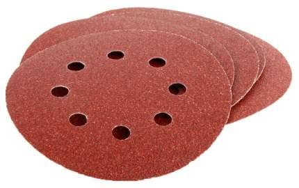 Круги шлифовальные с отверстиями, алюминий-оксидные, 125 мм, 5 шт, Р 180 КУРС 39788
