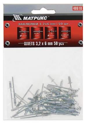 Заклепки для электрозаклепочников MATRIX 40610