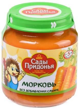Пюре овощное Сады Придонья Морковь c 5 мес 120 г