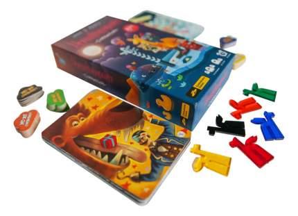 Игра в дорогу Cosmodrome Games Имаджинариум сумчатый