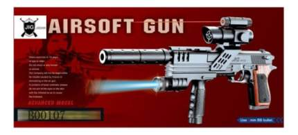 Пистолет Airsoft Gun с лазерным прицелом и фонарем Shantou Gepai 1B00107