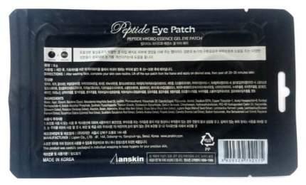 Патчи для глаз Anskin Peptide Hydro Essence Gel Eye Patch 8 г