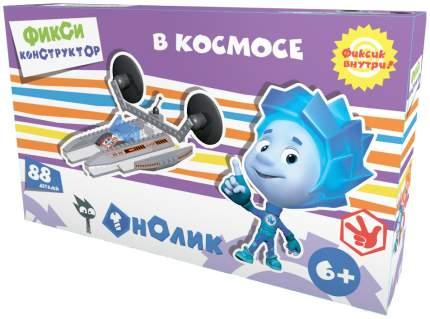 Конструктор пластиковый Город игр Фиксики В космосе Космический корабль будущего GI-6260