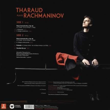 Пластинка Alexandre Tharaud & Royal Liverpool Philharmonic Orchestra PLAYS RACHMANINOV