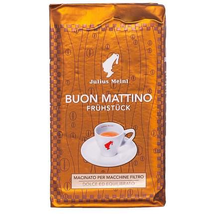 Кофе Julius Meinl buon mattino натуральный жареный молотый 250 г