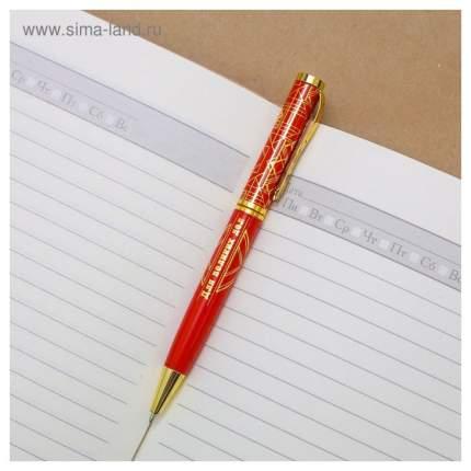 """Ручка металлическая """"Для гениальных мыслей и потрясающих идей"""" Sima-Land"""
