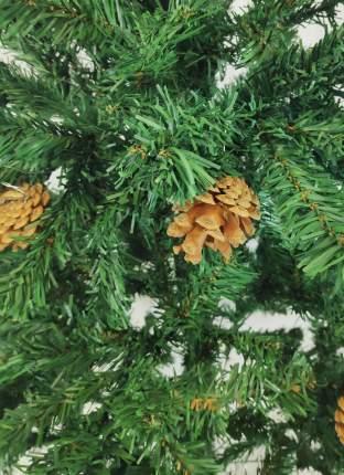 Ель искусственная Christmas 210 см