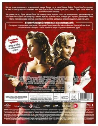 Бесславные ублюдки (2009) (Коллекционное издание) (+артбук/карточки) Blu-ray