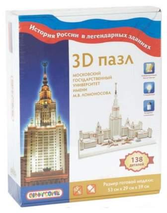 3D-пазл Qiddycome 138 деталей