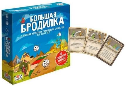 Настольная игра GAGA GAMES GG033 Большая Бродилка