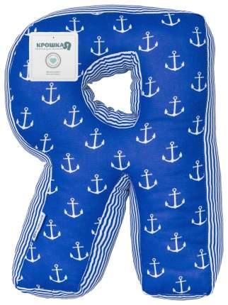 Подушка Крошка Я буква Я 35х26 см, синий