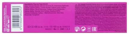Крем-краска LondaColor 12/61 Специальный блонд фиолетово-пепельный