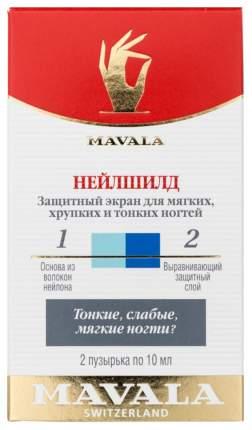 Средство для ухода за ногтями Mavala Nail Shield 20 мл