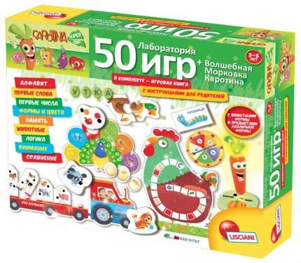 Настольная игра LISCIANI R54312 Лаборатория 50 ИГР