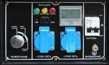 Бензиновый генератор DDE DPG5551i