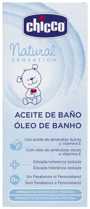 Масло для тела детское Chicco Natural Sensation Для купания 200 мл